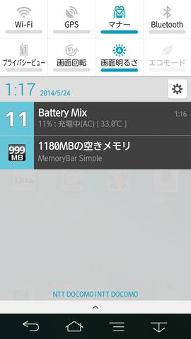 Screenshot_2014-05-24-01-17-14.png