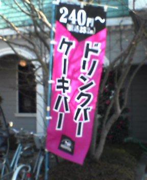 image/kossuu-2006-03-04T18:50:47-1.jpg