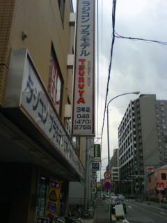 image/kossuu-2006-04-29T13:39:55-1.jpg