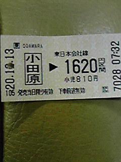 2008121307360000.jpg